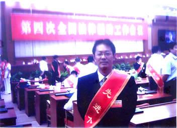 李武平律师应邀参加人民大会堂全国律师会议