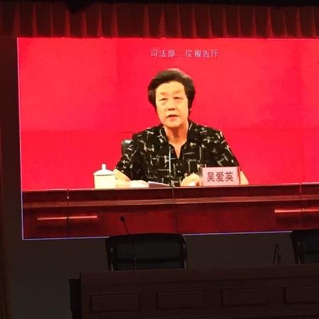 司法部部长吴爱英在全国律师依法治国教育电视会议上讲话
