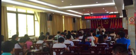 李武平在长流镇政府授课4.png